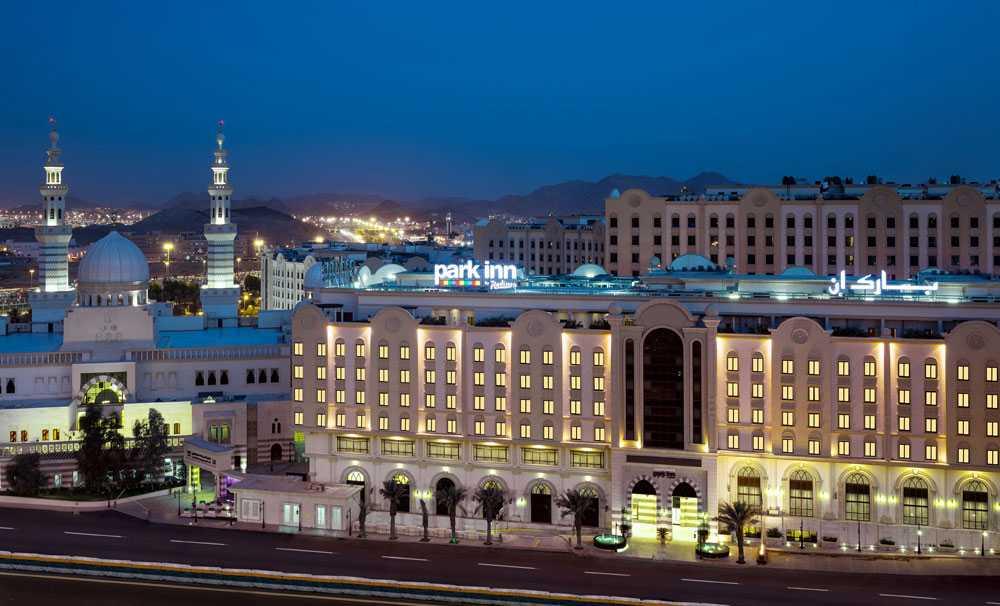 Park Inn by Radisson en yeni otelini Mekke'de açtı