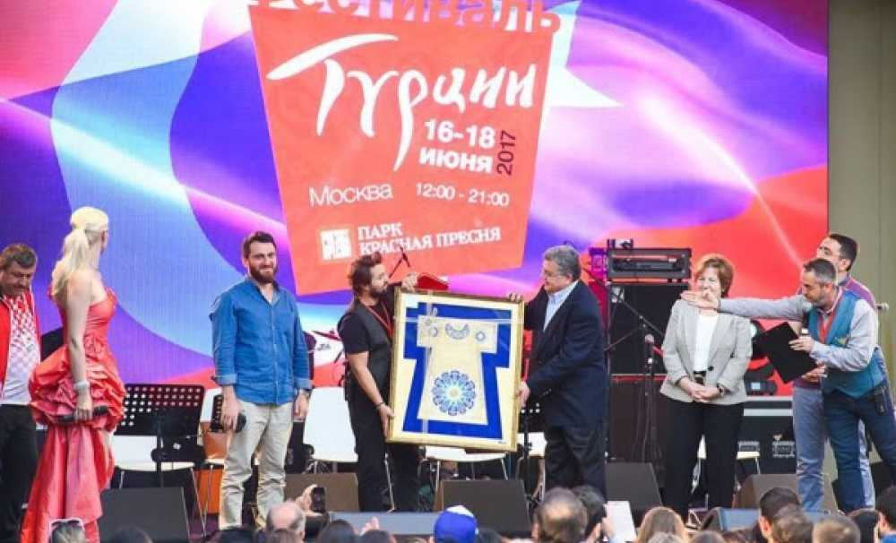 """Moskova'da 2'nci kez """"Türk Festivali"""" düzenlenecek"""