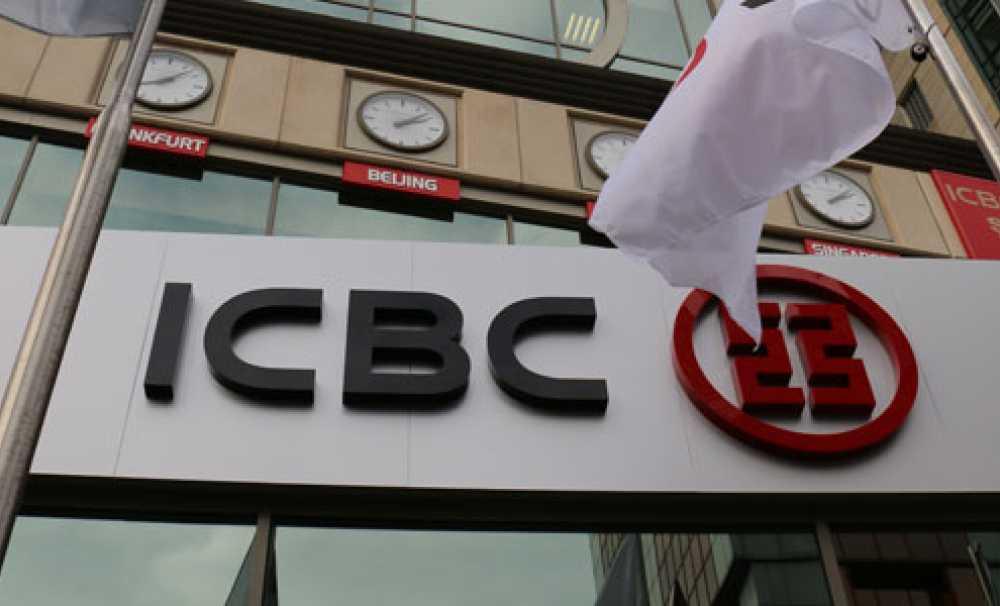 Türkiye ve Çin Arasındaki İlk SWAP*, ICBC Turkey Aracılığıyla Gerçekleşti