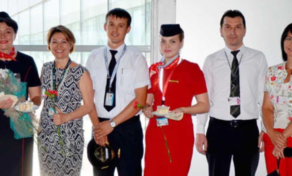 Milas-Bodrum'dan Ural Havayolları'nın Moskova uçuşları başladı