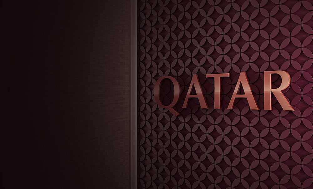 Qatar Aırways, Business Class deneyimi başlatacağını duyuracak