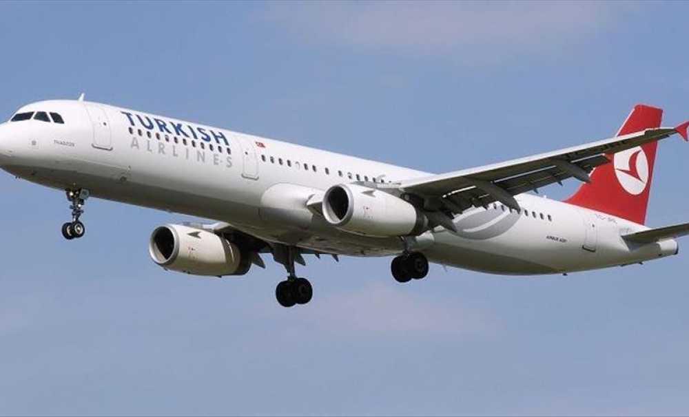 Türk Hava Yolları 2017 yılının şubat ayında 1 milyonuncu yolcumuzu taşıyacağız